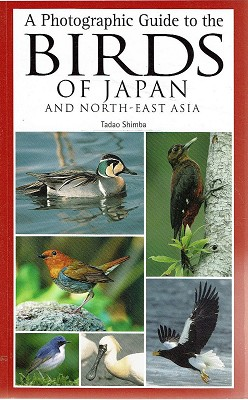 A Photographic Guide To The Birds Of Japan And North East Asia