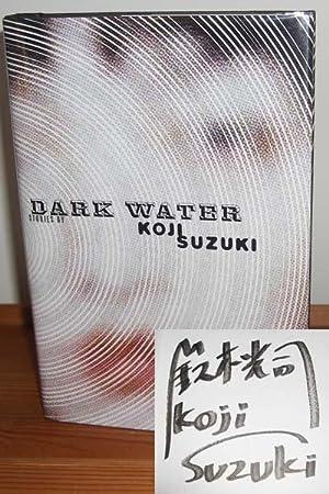Dark Water: Suzuki, Koji
