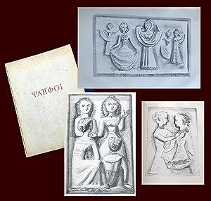 Liriche di Saffo: 12 lithographs in full page by Massimo Campigli.: Sappho, Massimo Campigli ...