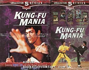 Kung-Fu Mania Collector 5 Pack Series VHS Tapes: GoodTimes Home Video