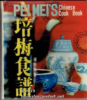 Pei Meis Chinese Cook Book