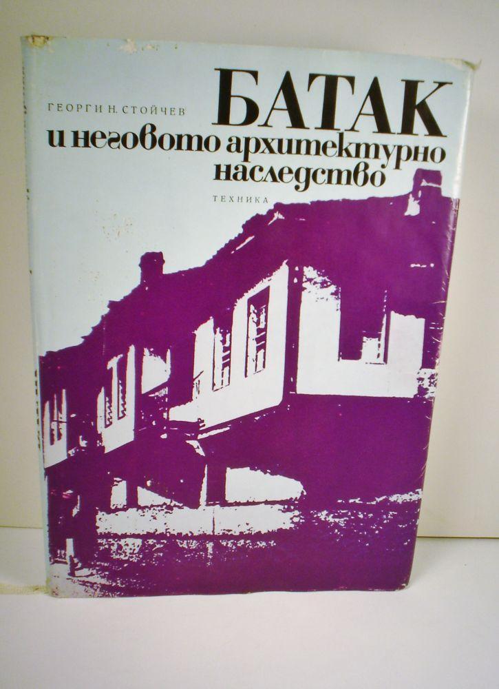 Batak i negovoto arhitekturno nasledstvo : razvitie i osobenosti na seliseto, na zilisnite i ...