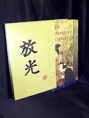 Der frühe japanische Holzschnitt -: Hajek, Lubor -