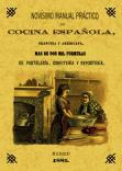NOVISIMO MANUAL COCINA ESPAÑOLA, FRANCESA Y AMERICANA: VV. AA.,VARIOS AUTORES