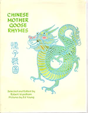 Chinese Mother Goose Rhymes