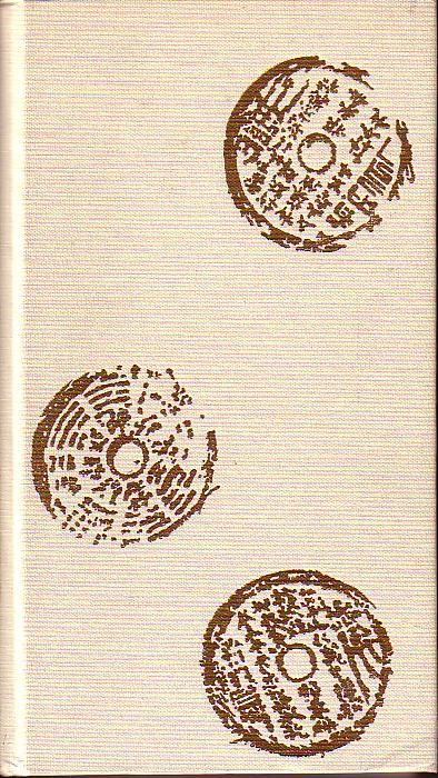 Or The Manusmrti  Illustrated Edition The Laws of Manu