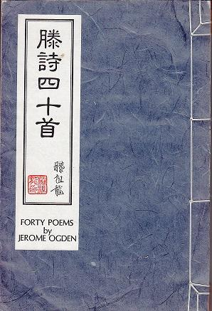 Forty Poems - SIGNED COPY