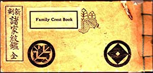 Family Crest Book [Japanese]
