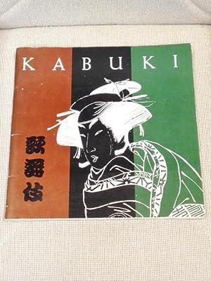 Pacific World Artists, Inc. Presents Kabuki: Karl Leabo, Atelier