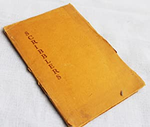 Scribblers: Scribblers' Club of