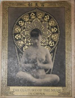 The Culture of the Nude in China With 32 Original Photographs: von Perckhammer, Heinz, photographer...