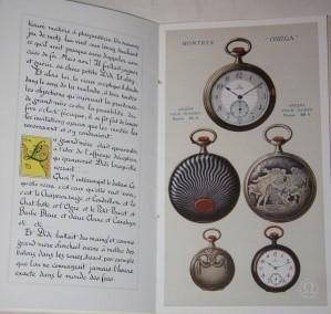 Five o'clock Tea Conte Feerique Moderne par Jean Richepin: Richepin, Jean. Illustrator: Maurice...