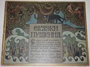 Skazki Pushkina Skazka o Tsar Slatanje (Tsar: Bilibin, Ivan, illustrator.