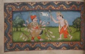 Miniature Indian Manuscript with 19 Watercolor Paintings