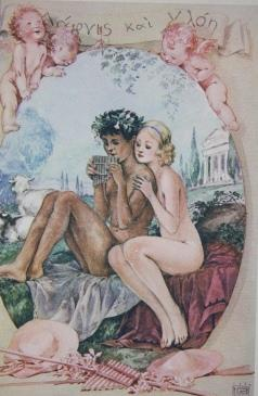 Daphnis and Chloe [Daphnis Kai Chloe]: Longus]. Anonymous illustrator with initials