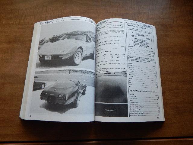 1953 93 catalog corvette id number