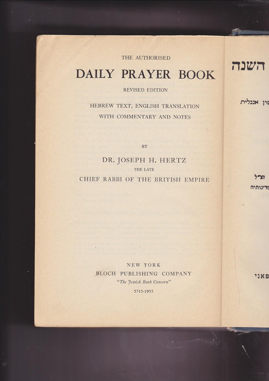 the Authorised DAILY PRAYER BOOK  Revised