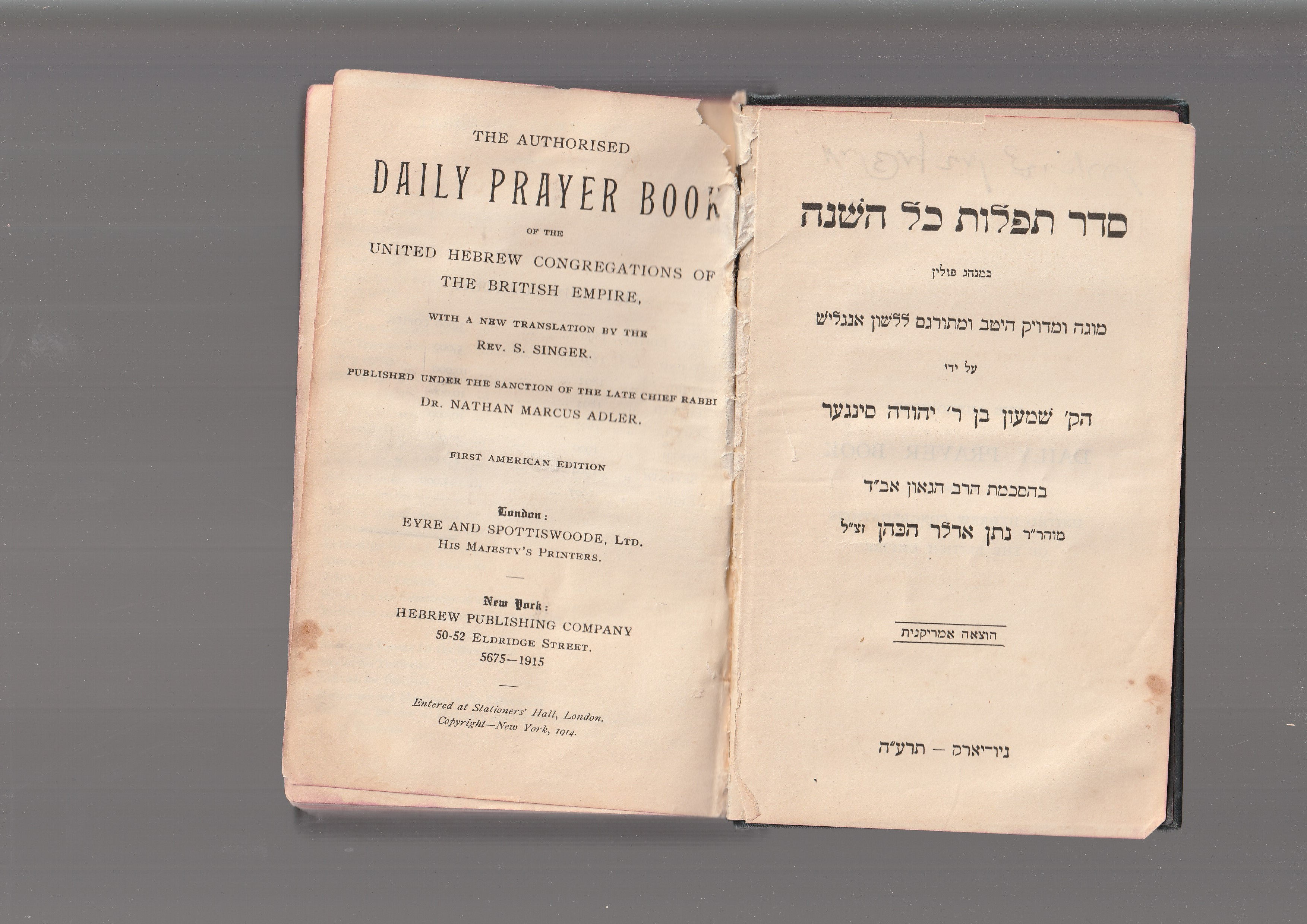 The Authorised DAILY PRAYER BOOK of the