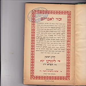 Zekhor LeAvraham. vehu makhzor leyamim noraim keminhag: Ankar, Rabbi AVraham,