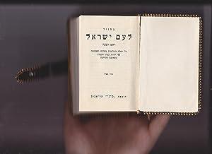 Machzor leAm Israel Rosh Hashana Yom Kipur.