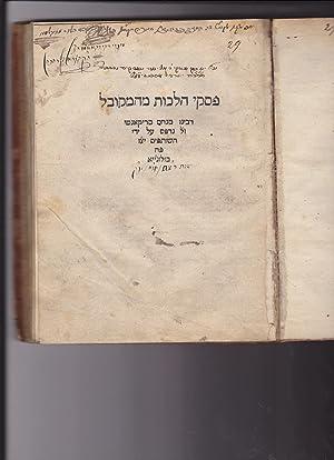 Piskey Halakhot MeHamekubal rabeynu Menchem Recanati zikhrono: Recanati, Menachem ben