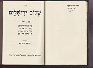 Mahazor SHELOM YERUSHALAYIM [two volume boxed set] Volume One Prayers for Rosh Hashanah, Volume two...
