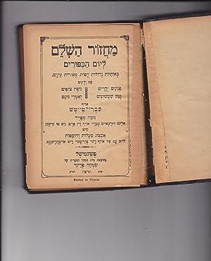 Makhzor [machsor, machzor] Hashalem leYom HaKipurim beotiyot