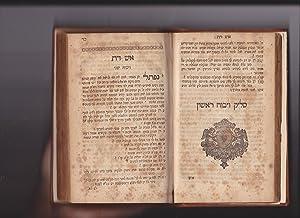 ES DAT o FUEGO LEGAL Compuesta en Ydioma Hebraico y traduzido en Romance. Per El Excelentissimo Sr....