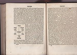 Sefer Shaar Ora Sharey Orah: Gikatilla, Joseph ben Abraham, 1248- c.1325 Gikatillia Yosef Yoseph. ...