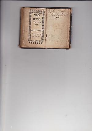 Sefer Tehilim [Tehillim. Book of Psalms ]: editor: Manasseh ben