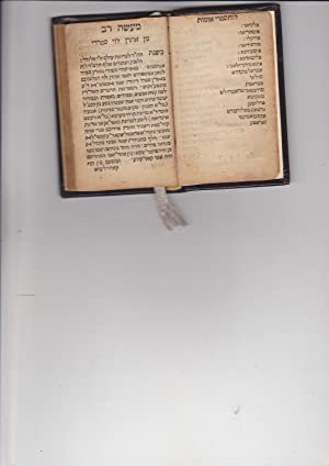 Sefer MIKVE ISRAEL [= The Hope of Israel]: Menasseh ben Israel. Translated from Dutch to Hebrew by ...