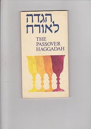 The Passover Haggadah Hagada LeOreakh[or LaOreakh =: Boksenboim, Yaakov, commentary;