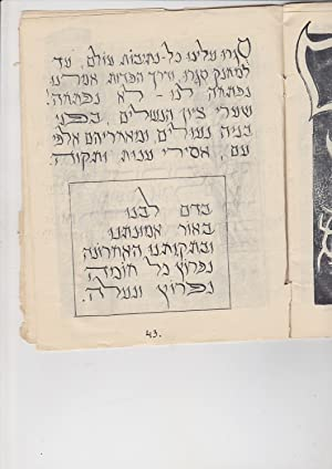 Passover Kibbutz Haggadah Hagada shel Pesach