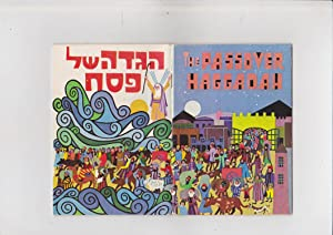 The PASSOVER HAGGADAH illustrated by children of