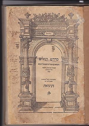 Midrash tehilim Rabata [commentary ot the Book: R. Mattathias Ha-Yizhar