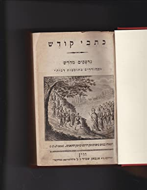Sefer Netiboth Haschalom Bamidbar [Netivot Hashalom] [=: Moshe meDessau [=Moses
