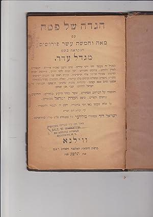 Pessach Haggada - AbeBooks