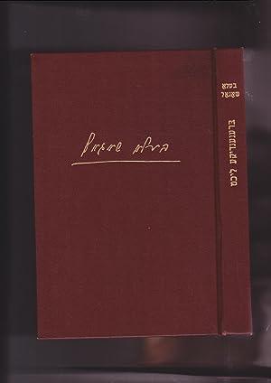 Brenendicke Licht: Chagall, Bella (1895-1944)