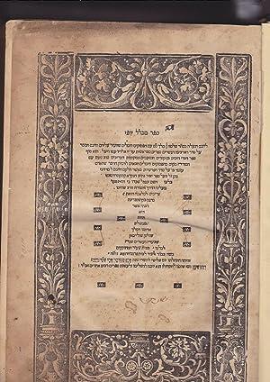 Sefer Mikhlol Yofi: Shelomoh ibn Melekh.