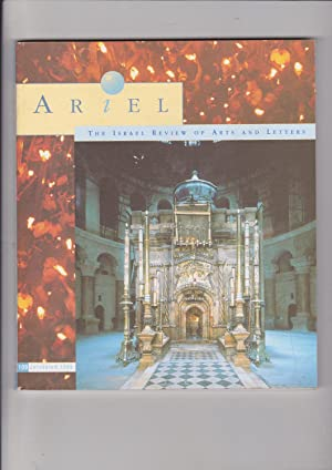 Ariel: The Israel Review of Arts and: Weill, Asher [editor]