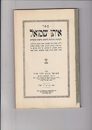 Aison Schmuel Contains thoguhts, Material and sermonds: Fine, Rabbi Samuel
