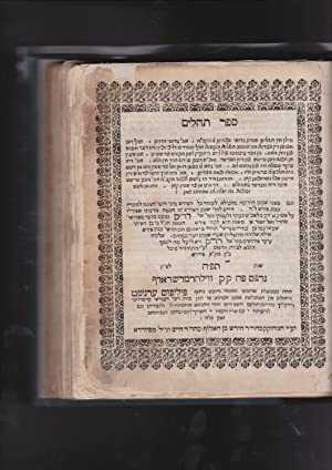 Sefer Tehilim [Tehillim. Book of Psalms]: Yechiel Mical of