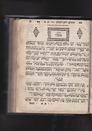 Sefer Tehilim [Tehillim  Book of Psalms]