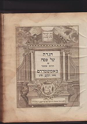 Maale Beit Chorin vehu seder Hagada shel Pesach. [Passover Haggadah]: Brill, Joel and Friendlander,...