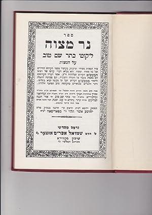Sefer Nez Mitzvah, Likutey Keter Shem Tov: Baal Shem Tov