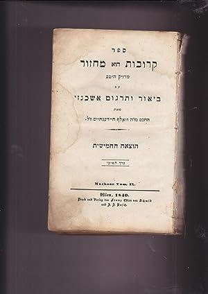 Sefer Krovot Hu Makhzor Meduyak Heytev Im: Heidenheim, Wolff, translation