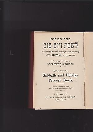 Seder tfilot leshabat veyom tov. Conservative Sabbath