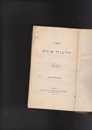 sefer Halikhot Orakh [Volume 2 ONLY. Hebrew: Bunyan, John 1628-1688;