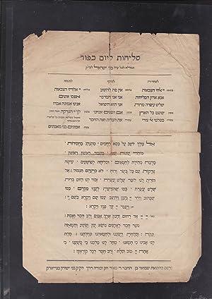 Slichot LeYom Kippur [Slikhot Slichoth]