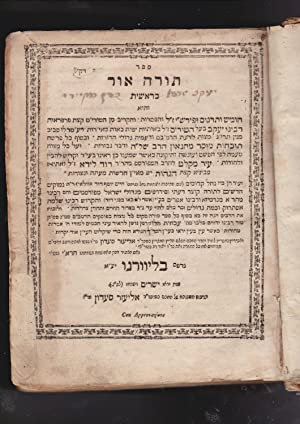 Sefer Torah Ohr sefer Tora Or: Rabbi Hayyim Yoseph
